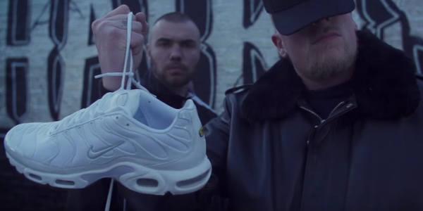 Bonez MC Schuhe Woher kriegt der Platin Rapper seine Sneaker?