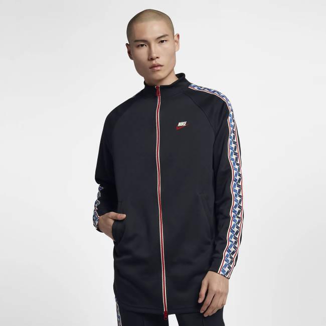 Reda Rwena Outfit Trainingsjacke Nike