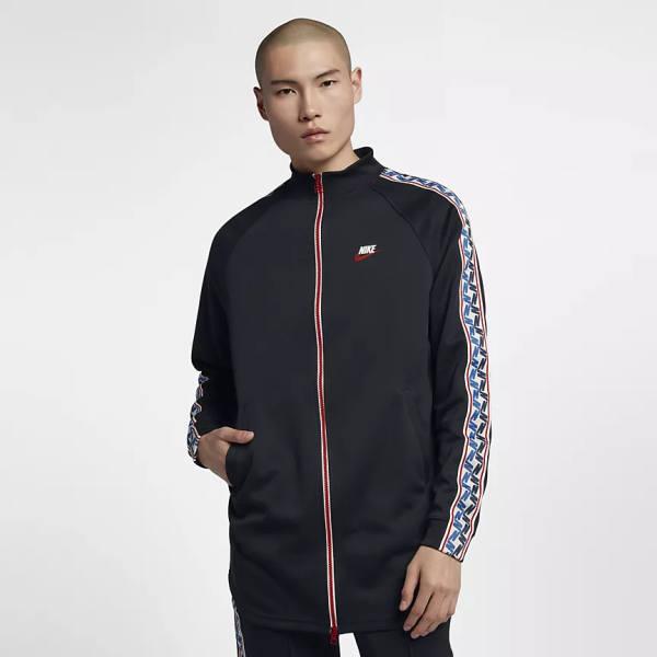 Nike Track Jacket Varsity