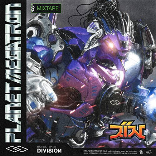 RIN Planet Megatron Mixtape