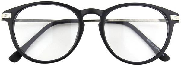 Ufo361 Brille