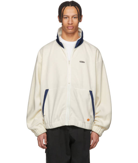 Yung Hurn Fleece Jacke aus Eisblock