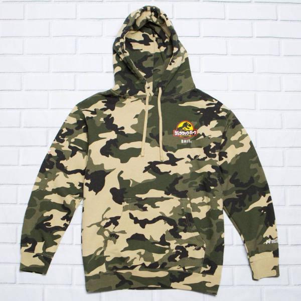 Bonez MC Hoodie Camouflage