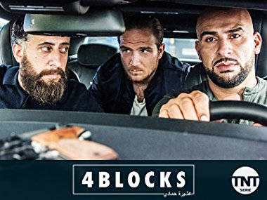 4Blocks Serie