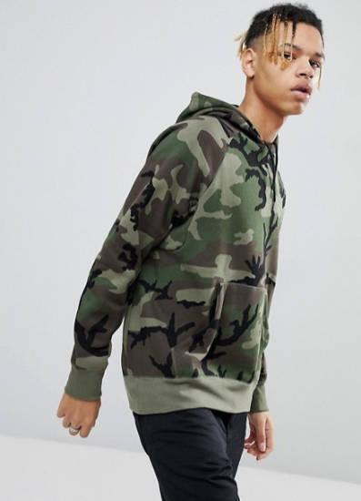 Egzon Griezmann Nike SB Hoodie Camouflage