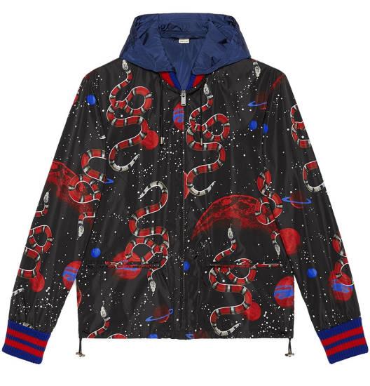 Kollegah Style Gucci Schlangen Windbreaker