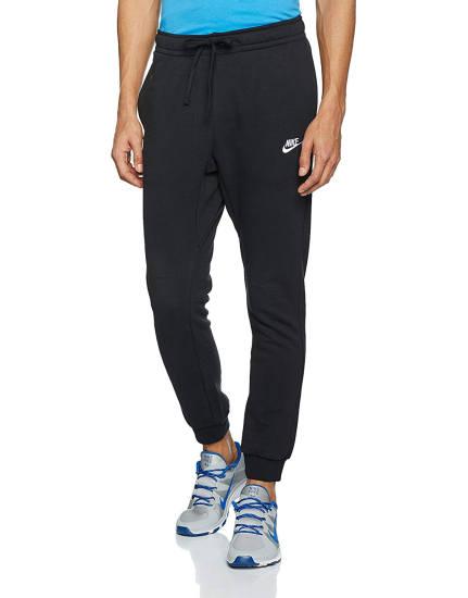 Samra Nike Jogginghose