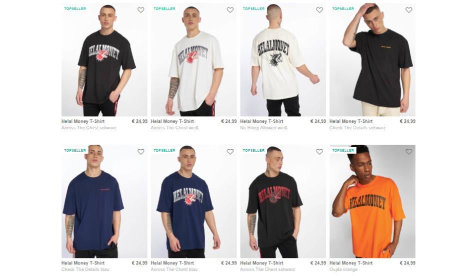 Helal Money T-Shirts