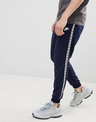 Zuna Nike Jogginghose