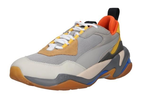 Fero47 Sneaker Alternative