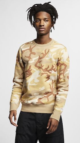 Sa4 brauner Sweater Camo Perdano