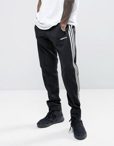 Adidas Jogginghose BQ9369