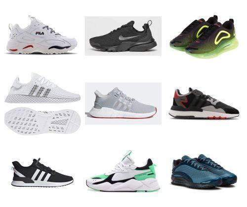 Die Unter 100 Günstigen Top 112 Sneaker 8n0mwvN