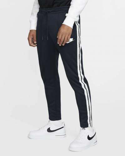 Raf Camora Nike Jogginghose