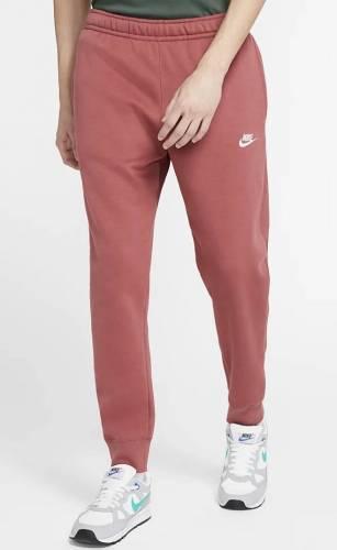 Samra Nike Anzug