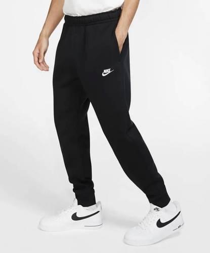 Bushido Style Nike Jogger