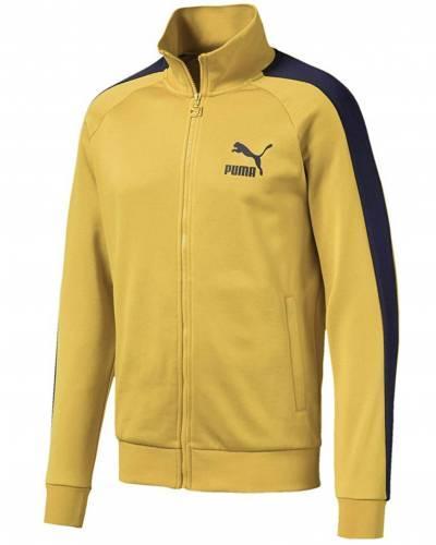 Eno Puma Jacke gelb