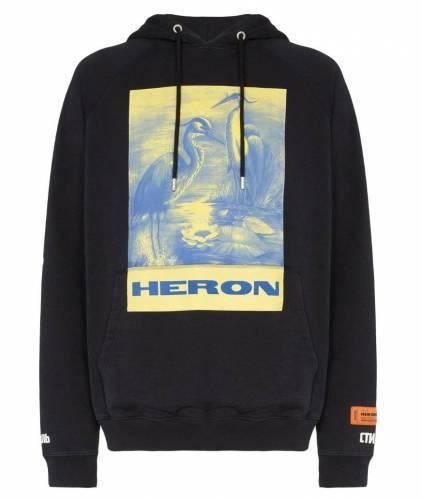 Heron Hoodie Kranich gelb