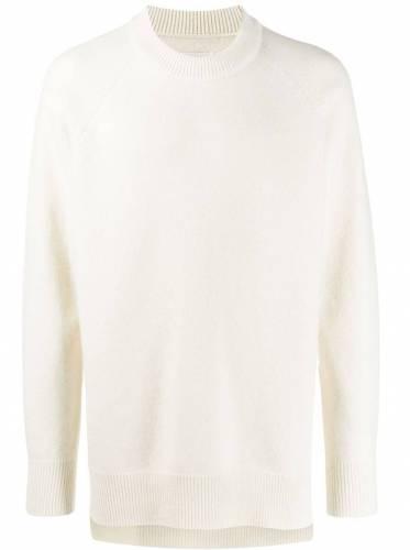 Raf Camora Sweater Weiss
