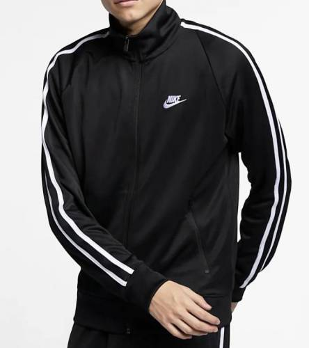 Nike Trainingsjacke Sale