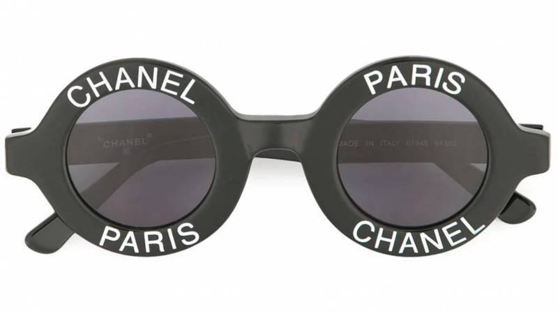 Ufo361 Chanel Paris Sonnenbrille