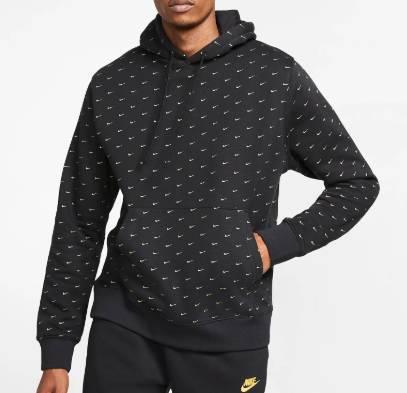 Ali471 Hoodie Nike
