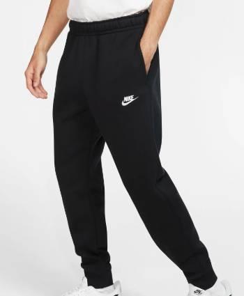 Ali471 Jacke Nike