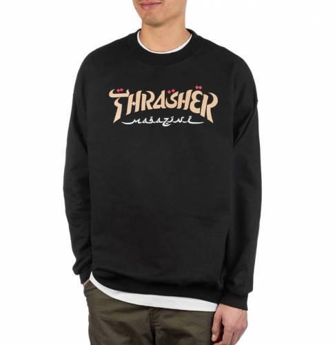 Nash Pullover Thrasher