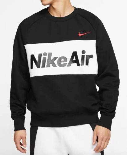 Kalazh44 Nike Air Pullover