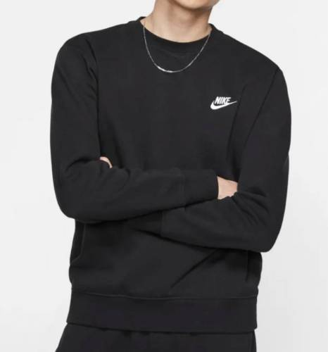 Nimo Nike Pullover