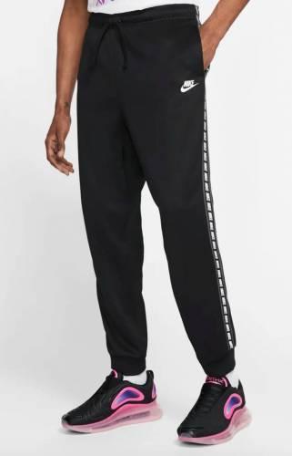 Azet Nike Jogginghose