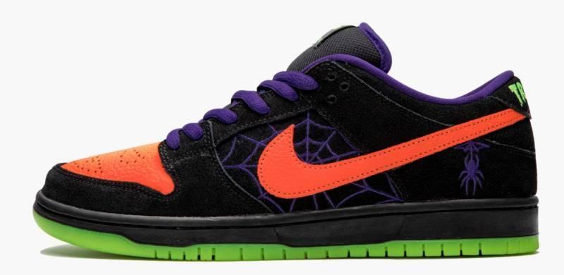 Data Luv Nike Schuhe Schwarz Orange