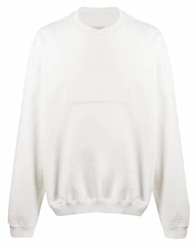 Luciano Sweater weiß oversized