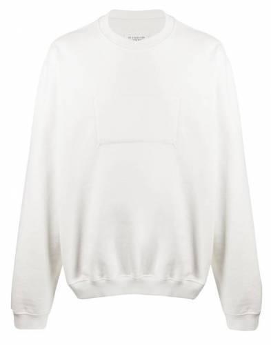 Luciano Sweater weiß oversized