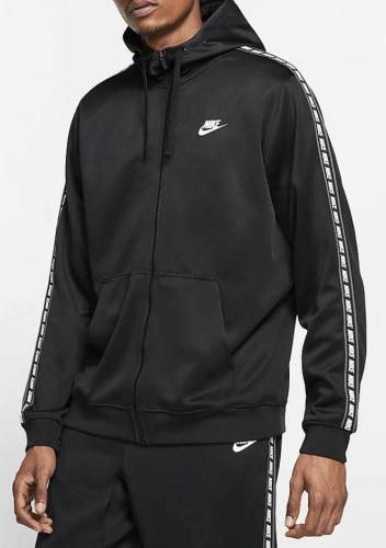 LX Nike Trainingsjacke
