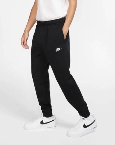 Nike Trackpant schwarz