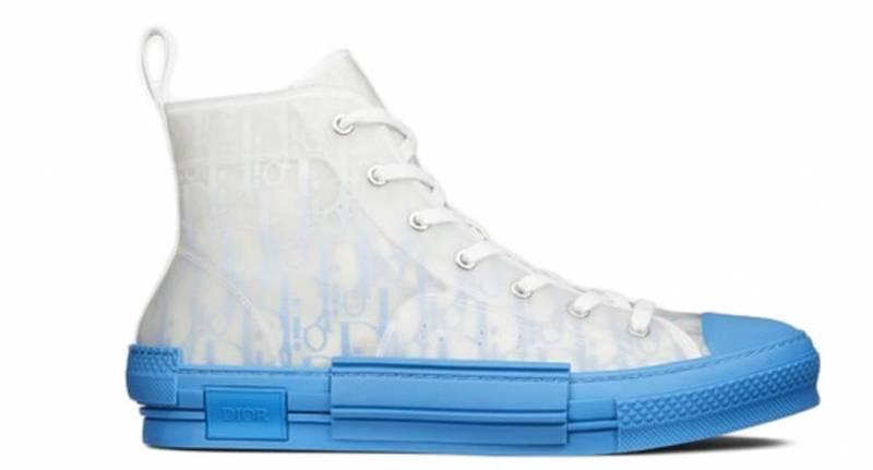Sipo Sneaker