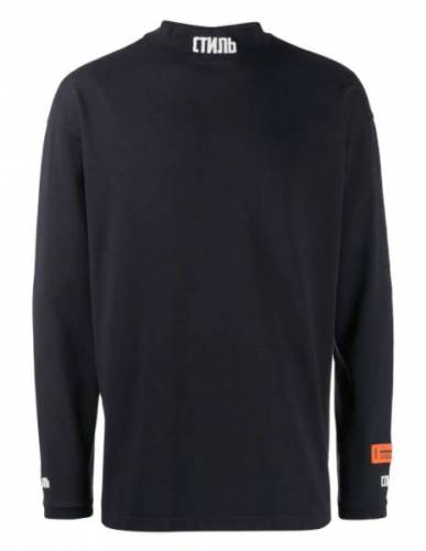 CTNMB Neckprint Pullover