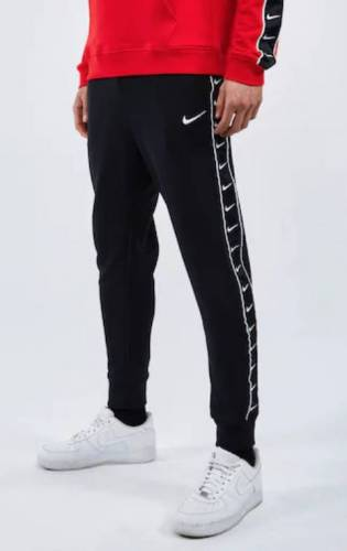 Maxwell Nike Jogger