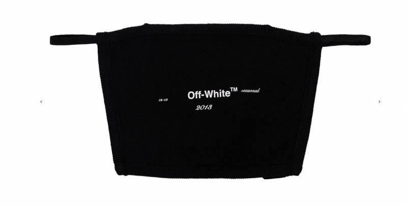 LX Off White Maske Alternative
