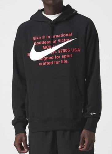 Mero Nike Hoodie schwarz