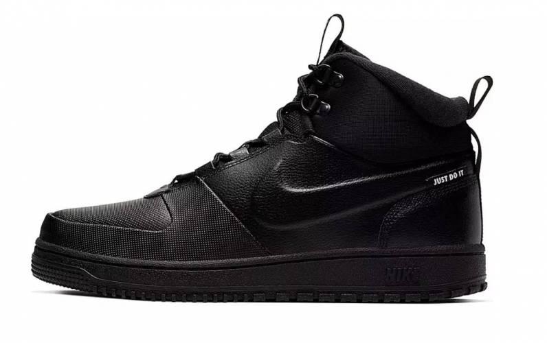 Nike Path Winter Boot
