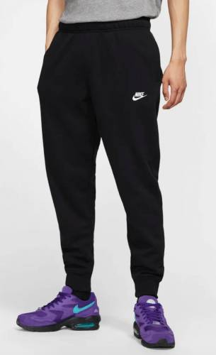 Nike Swoosh Pant Alternative