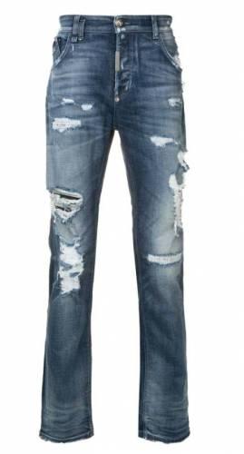Zuna Jeans destroyed