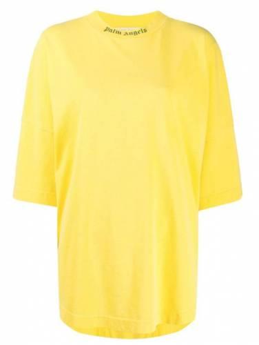 Zuna T-Shirt gelb