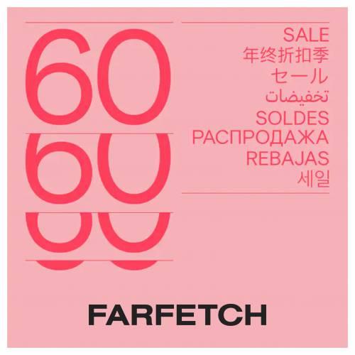 Farfetch Sale December 2020