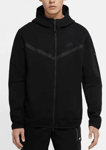 Nike Tech Fleece Trainingsjacke