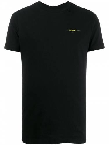 Hamzo T-Shirt