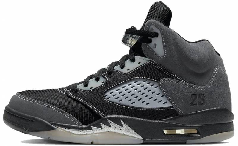 Gazo Sneakers