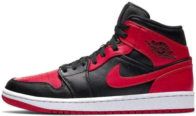 Hamzo Sneakers